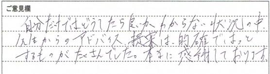CCI20140523_0000